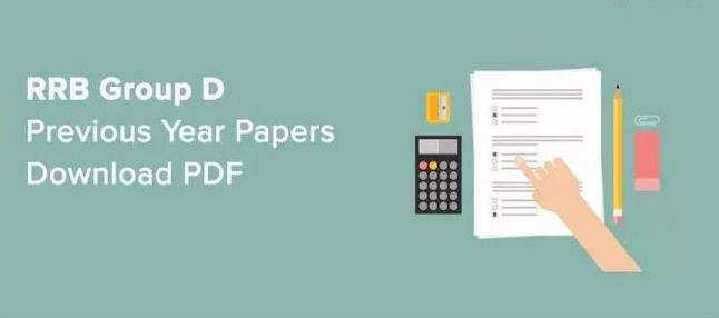 RAILWAY GROUP D PREVIOUS YEAR PAPERS PDF