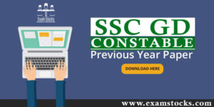 SSC GD PREVIOUS YEAR QUESTION PAPERS PDF DOWNLOAD