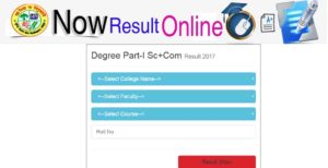 BNMU Part 1 Result 2018 Out, Check Here