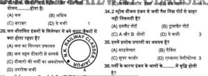 RRB ALP 2018 STAGE II 17 MECHANICAL PRACTICE SET PDF