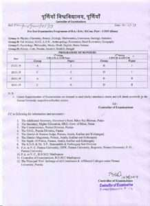 PURNEA UNIVERSITY PRE TEST 2019 EXAM DATE & PROGRAM FOR SESSION 2018-19