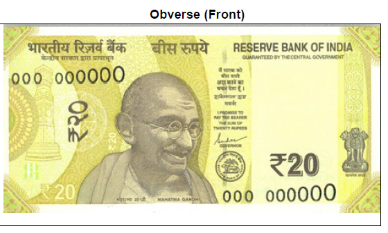 RBI To Issue New Rs 20 Note Check All details Here