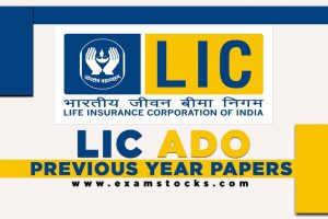 LIC ADO Previous Year Question Paper PDF Download