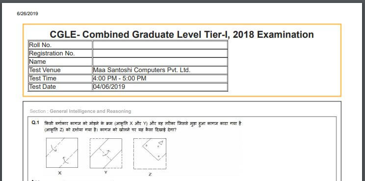 SSC CGL Question Paper 2018 PDF Download All Shifts