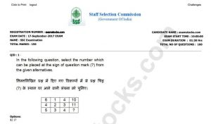 SSC MTS Question Paper with Answer Key (Hindi/Eng) Download PDF