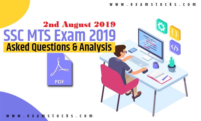 SSC MTS 2019 2nd August Exam Analysis & Asked Questions
