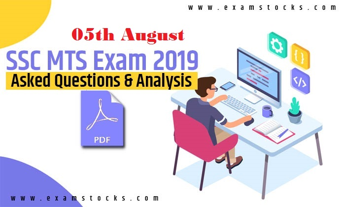 SSC MTS 2019 5th August Exam Analysis & Asked Questions
