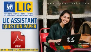 LIC Assistant Previous Question Papers PDF Download