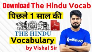 Last 12 Months The Hindu Vocabulary PDF Download