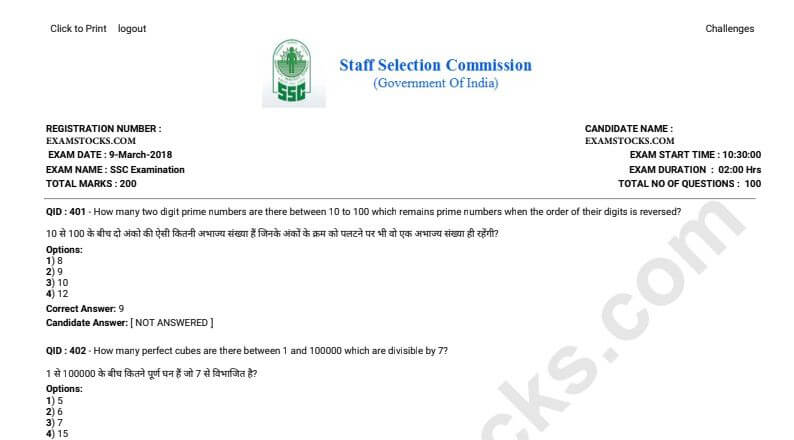 SSC CGL Tier 2 Question Paper PDF