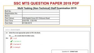 SSC MTS Question Paper 2019 PDF Download