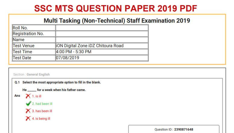 SSC MTS Question Paper 2019 PDF Download From Here