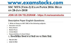 SSC MTS Tier 2 Descriptive Question Paper PDF