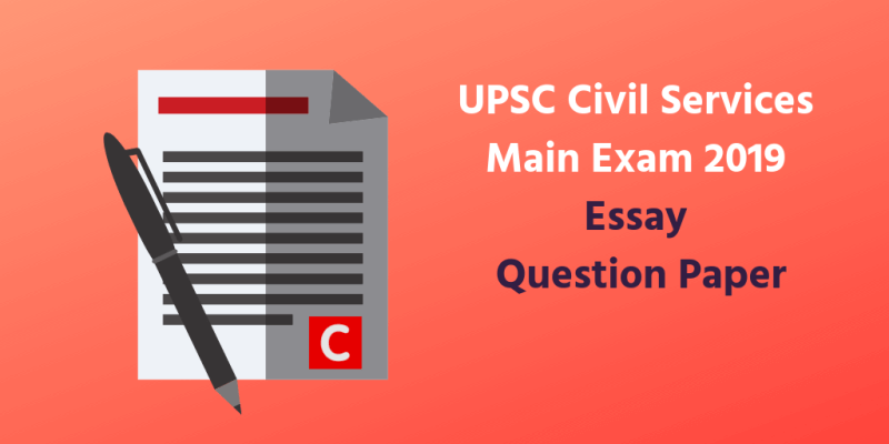UPSC CSE Mains Essay Question Paper PDF Download