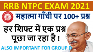 Complete Notes On Mahatma Gandhi For Railway & SSC Pdf