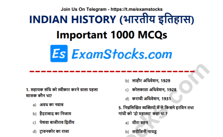1000+ History Question And Answer PDF Download