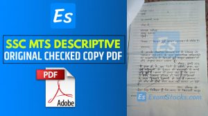 SSC MTS Descriptive Original Checked Copy PDF
