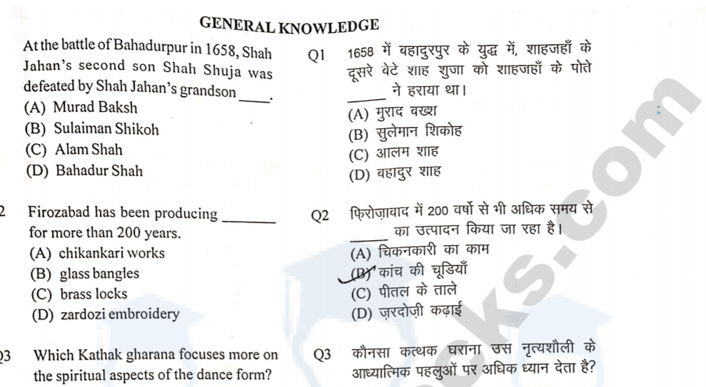 UP Police 27th January 2019 All Shift Asked Questions PDF
