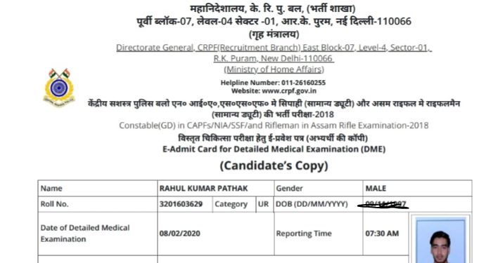 SSC GD Medical Admit Card 2019 Download