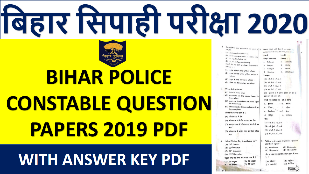 Bihar Police Constable Question Paper 2019 PDF & Answer Key