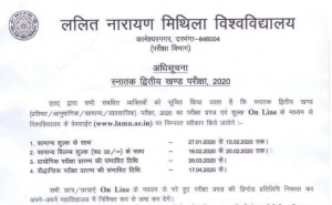 LNMU Part 2 Online Exam Form 2020 Fillup Date Extended
