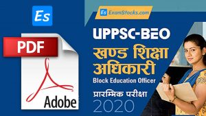 UPPSC BEO Previous Year Solved Question Papers PDF