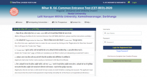 Bihar B.Ed CET 2020 Last Date To Apply Online