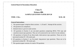 CBSE Class 10th Science Sample Paper 2020 PDF With Answers