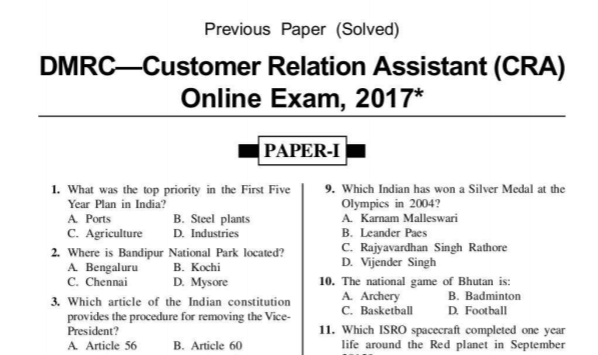 [Solved] DMRC CRA Previous Year Question Papers PDF