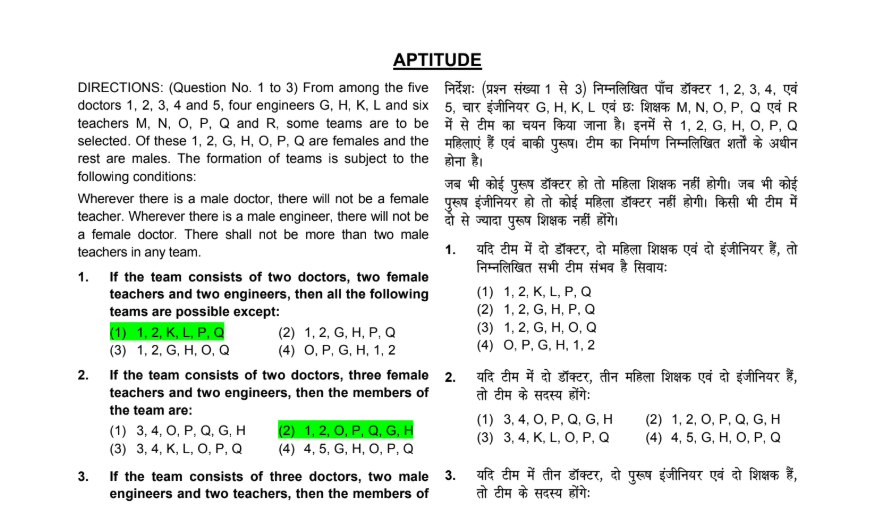 DMRC Previous Year Solved Question Papers PDF & Sample Papers