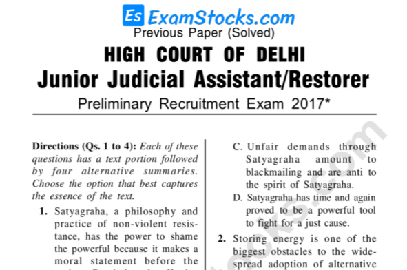 Delhi HC JJA Previous Year Solved Question Papers PDF