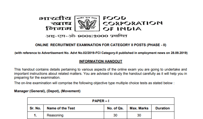 FCI Mnager Phase 2 Exam Pattern 2020 Released Check Here