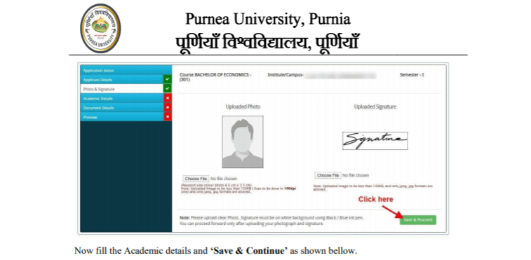 How to apply Purnea University B.A/B.Sc/B.Com Part 1 Online Exam Form 2020?