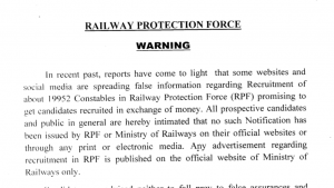 RPF Recruitment 2020: Real Or Fake Official Notice Released