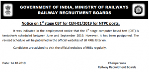RRB NTPC 2019: One Year Since Notification No Exam Dates Yet