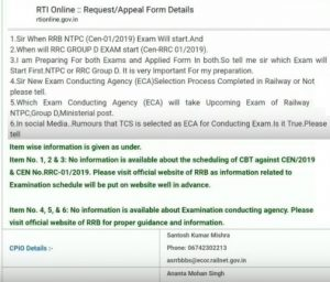 RRB NTPC & RRC Group D Exam Date 2020 Check RTI Reply