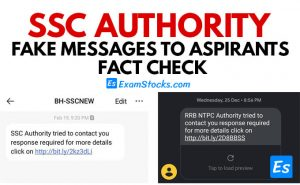 SSC Authority Fake Messages To Aspirants Fact Check