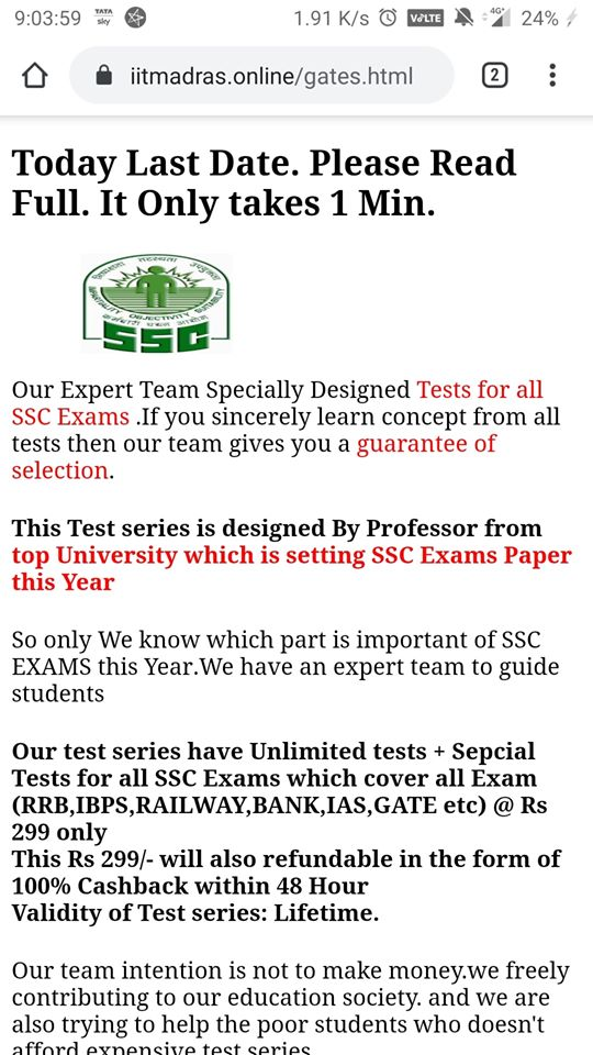 SSC Authority Fake Messages Website