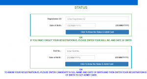 SSC CGL 2019 Application Status Released Check Now