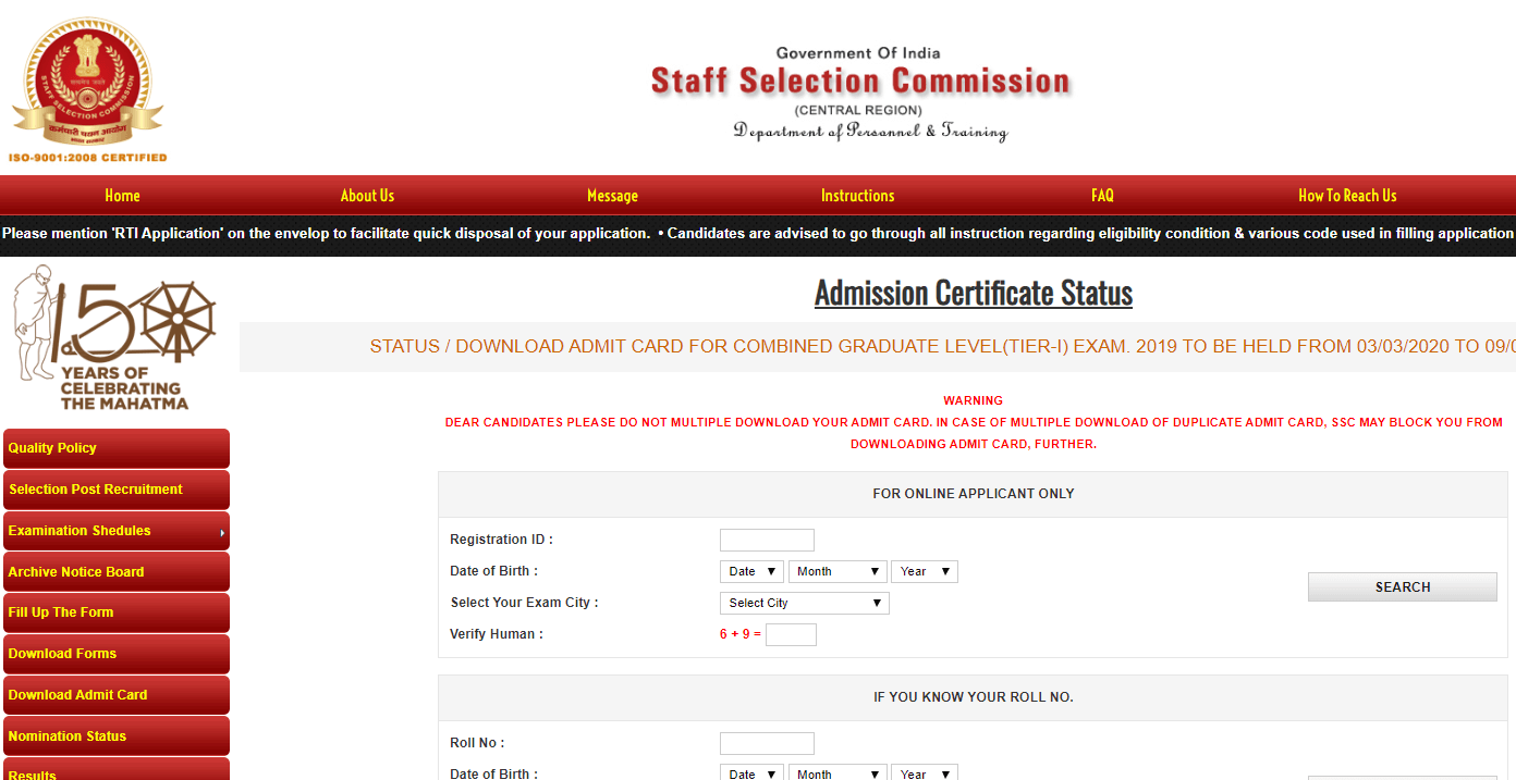 SSC CGL Admit Card 2020 Released For All Regions
