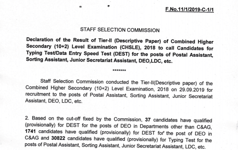 SSC CHSL Tier 2 Result Out Check Selected Candidates List