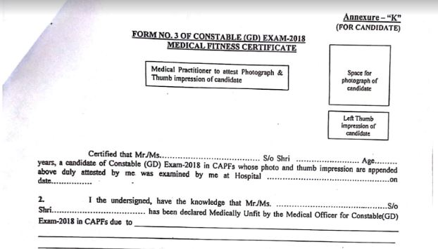 SSC GD Re Medical Process & Application Form PDF