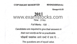 B.A GS/GES Solved Question Paper PDF