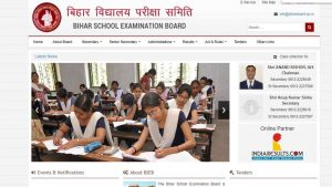 Bihar Board Class 10th Official Answer Key 2020 Released