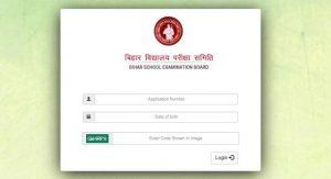 Bihar D.EL.ED Admit Card 2020 Released @biharboardvividh.com