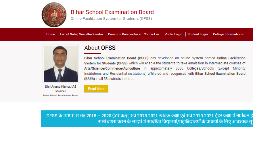 Bihar Graduation Admission 2020 Online Form Apply OFSS