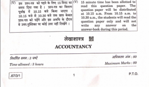 CBSE Class 12th Accountancy Question Paper 2020 PDF & Solution