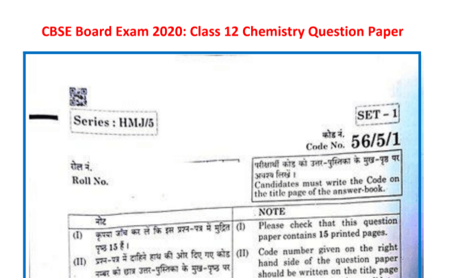 CBSE Class 12th Chemistry Question Paper 2020 PDF & Solutions