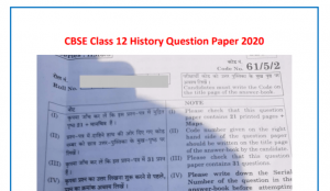 CBSE Class 12th History Question Paper 2020 PDF & Answer Key