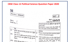 CBSE Class 12th Political Science Question Paper 2020 PDF